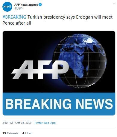 改口了!土耳其总统府:埃尔多安依旧会与彭斯会面