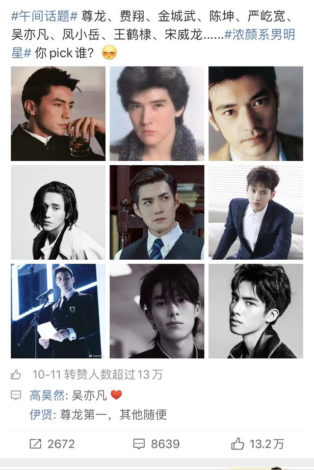尊龍:顔值演技俱佳,首位獲金球獎提名華裔,如今隐居與狗為伴