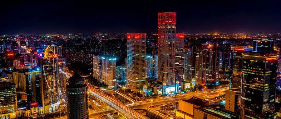 2019世界城市经济排行_房价必涨的十大城市 有潜力又不限购的城市