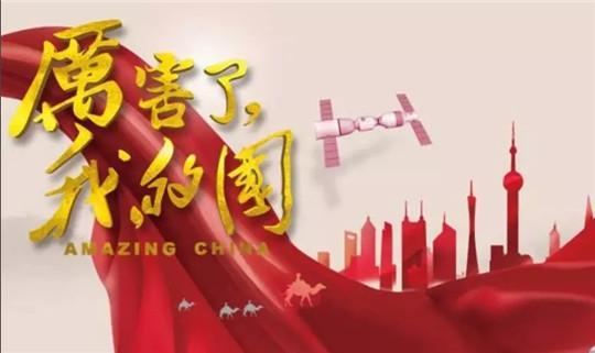 为什么说中国品牌们向上的力量不可阻挡
