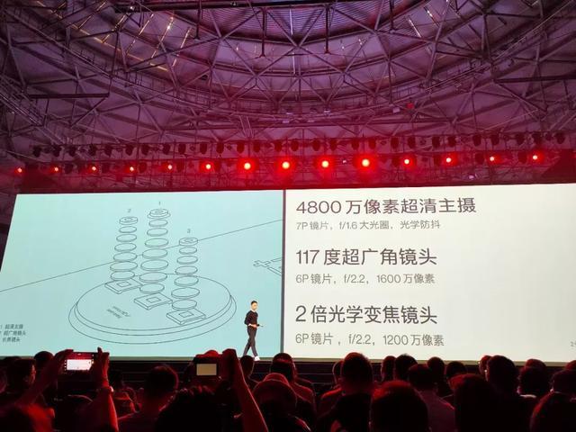 一加7T系列国内发布,将90Hz进行到底