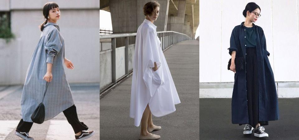 看一件多穿的衬衫洋装如何打造四种截然不同的休闲风格!