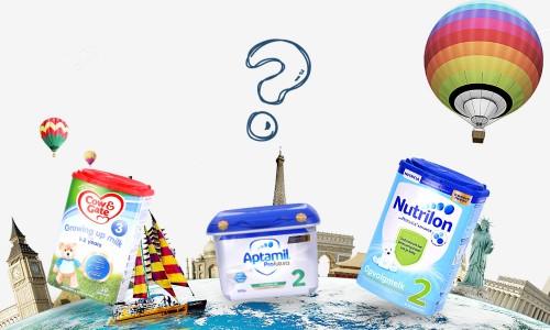 双11奶粉排行榜抢先知,揭秘婴儿奶粉哪个牌子好?