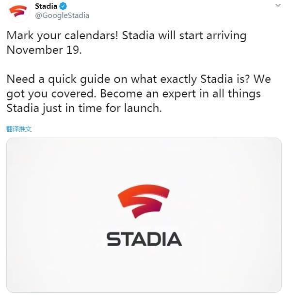 谷歌Stadia主机宣传片2019年11月19日正式发售_游戏