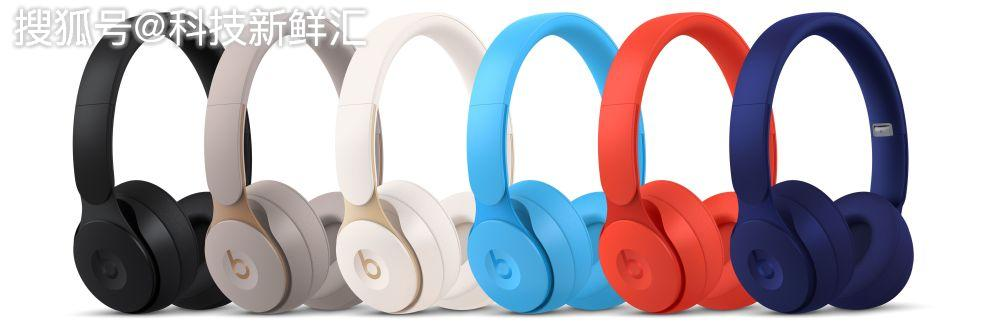 原创             太便宜了!Beats Solo Pro的首次亮相!预购价为 299 美元起