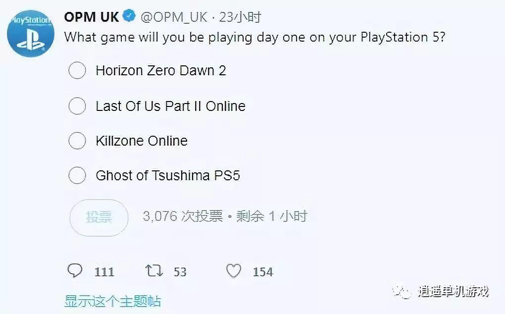 PlayStation官方:在PS5上你最想玩到哪个游戏?