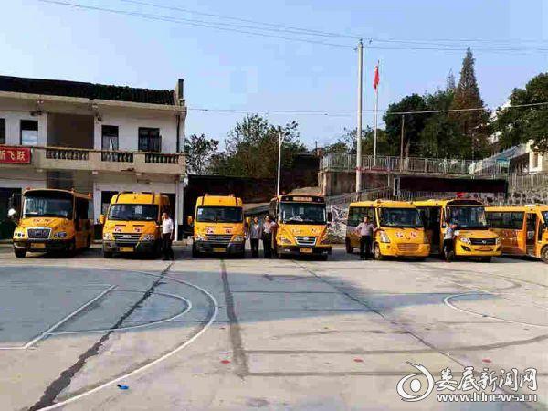 双峰县校车监控系统全新披挂上路