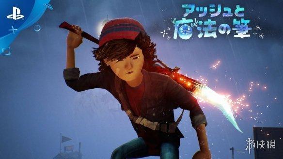 Fami最新一周评分这款创意冒险游戏获35分登白金
