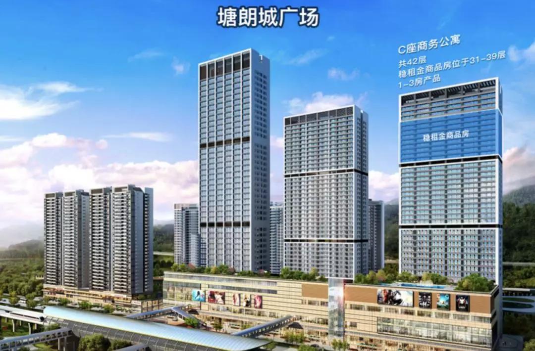 深圳商品住房租赁的市场化程度较高