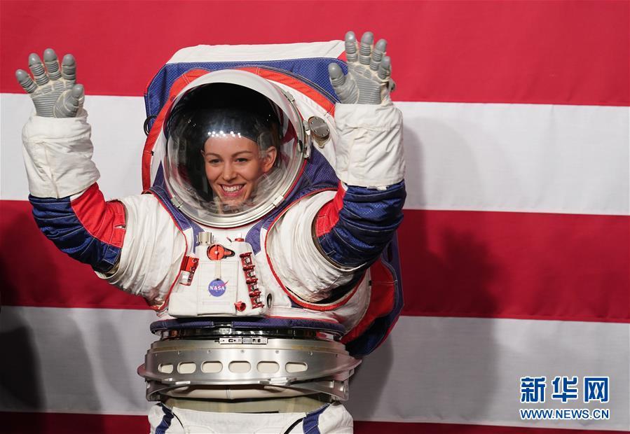 美航天局发布下一代登月宇航服(组图)