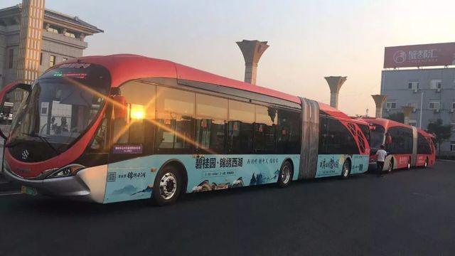 董明珠造5G公交车亮相!海豚造型科技十足,悄然现身辽宁街头