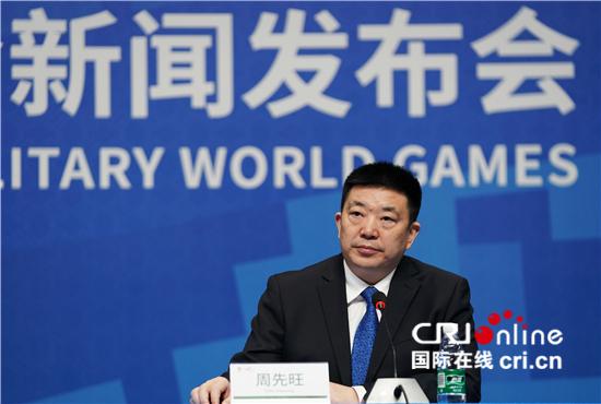 109个国家9308名军人将参加武汉军运会首次走出军营办赛首次采用5G+8K等技术