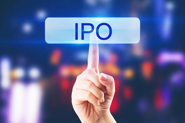 """多省市提IPO""""上市倍增""""計劃:廣州稱推動3年內新上市30家公司_企業"""