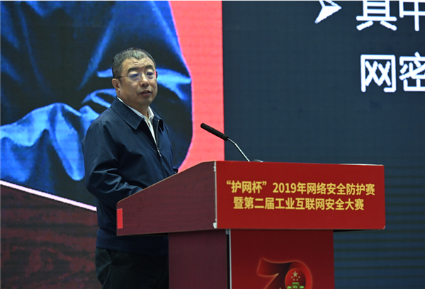 """奇安信荣获""""护网杯""""工业互联网安全大赛最佳运维保障奖"""