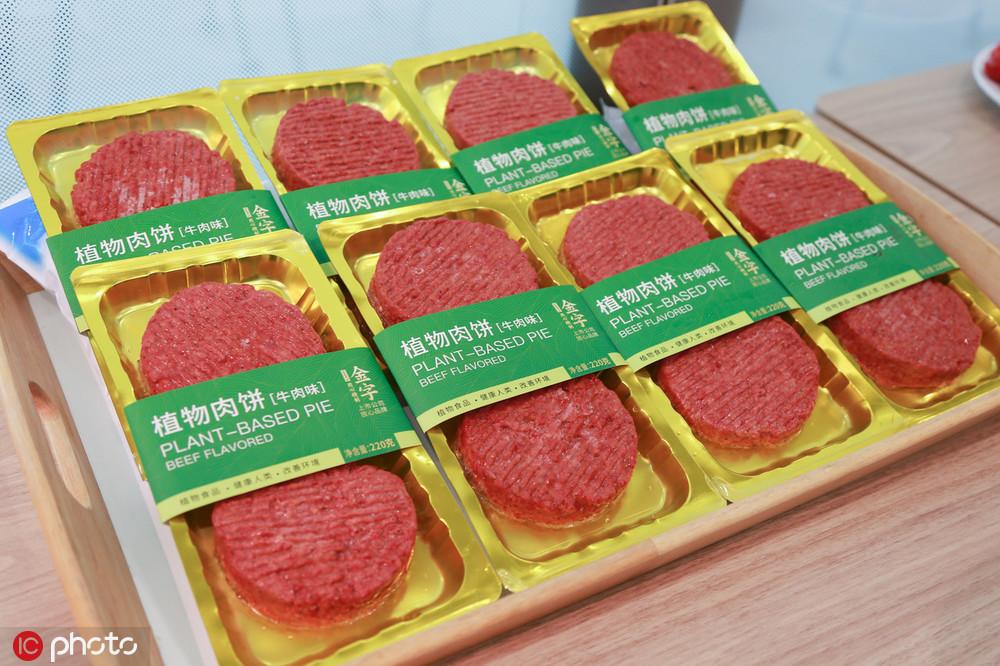 金字火腿推出国内首款人造肉饼:118元4片