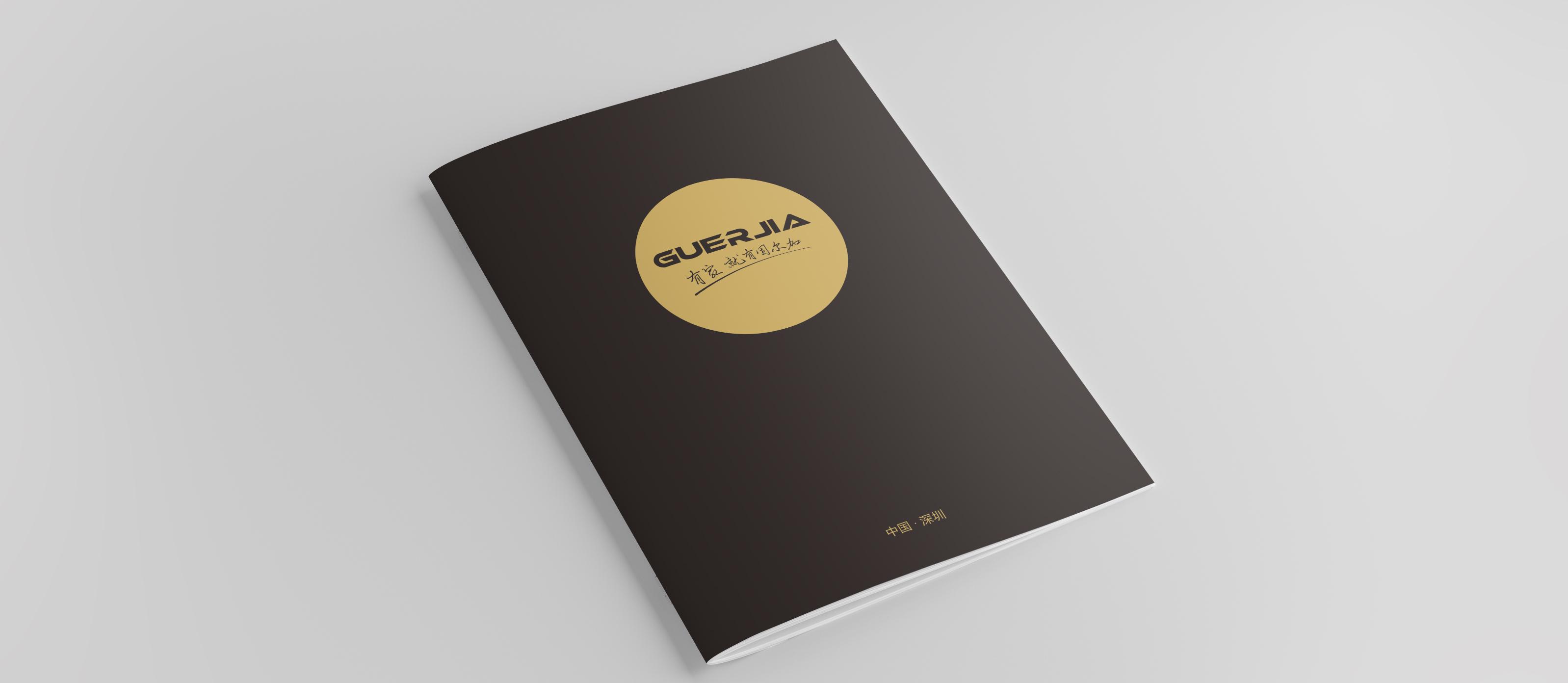 智能晾衣架宣传册设计