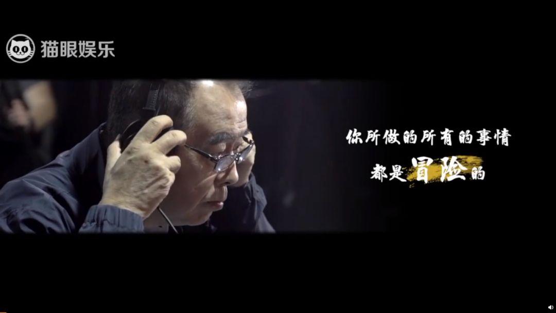 貓眼《創作進行時》重看陳凱歌:頑童始終在冒險,但我不怕失敗_娛樂