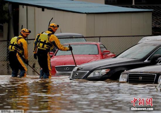 """日本在台风""""海贝思""""中遇难人数上升至77人"""