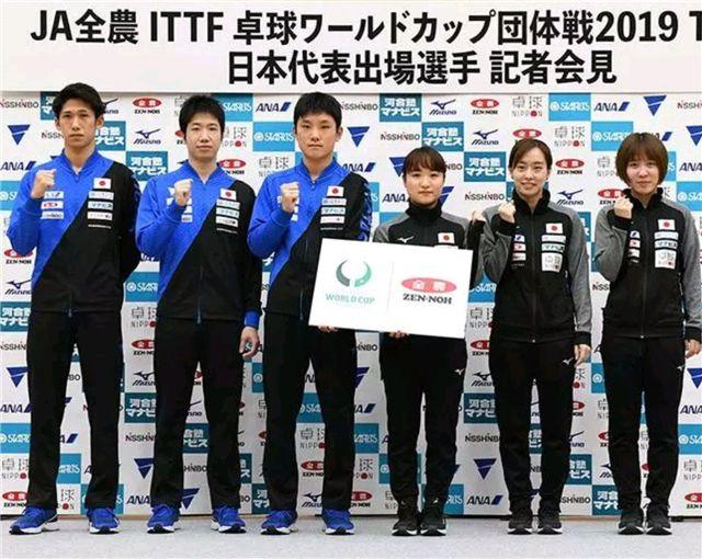 日本队集体表态击败国乒!张本智和表忠心 称要