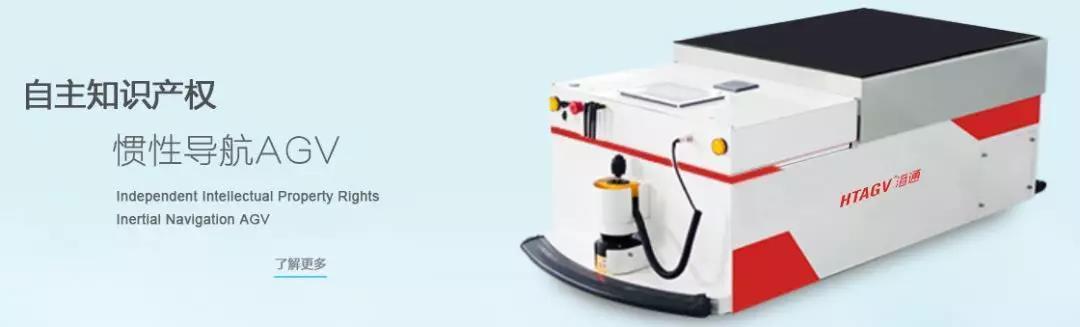 嶗山省級院士工作站再添新 青島海通機器人系統有限公司入圍