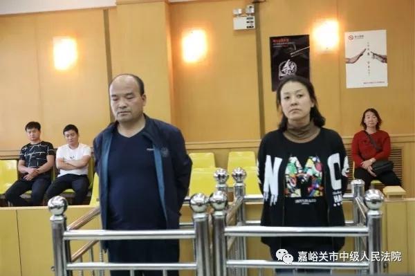 甘肃一男子冒充省纪委巡视组成员诈骗214万元,获刑12年