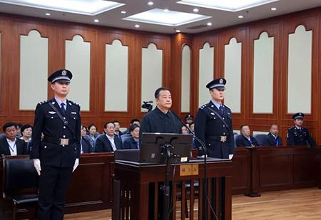 山西省人大常委会原副主任张茂才受贿案一审开庭