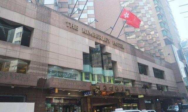 香港尖沙咀四星级君怡酒店降价求售!旅客锐减致酒店入住率暴跌