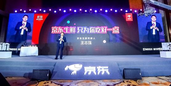 京东11.11:坚持做有良心的生鲜,京东生鲜成为国内最大的生鲜电商平台