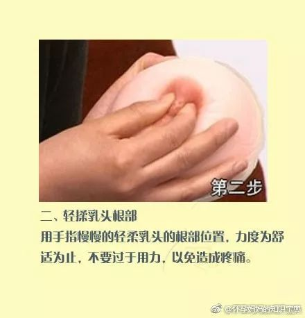 催乳师:产后开奶催乳正确手法图解,值得一学!