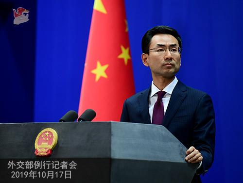 美国务院对中国外交官活动设限外交部回应