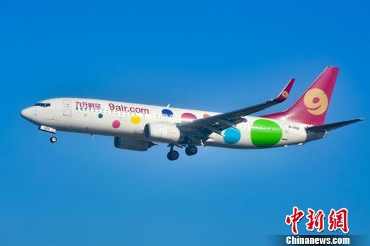 九元航空将开通广州至辽宁营口、内蒙古包头航线