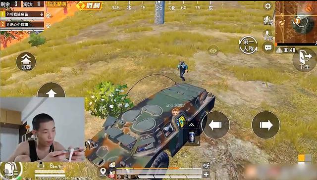 装甲车在决赛圈怎么用?大神游戏主播教你这招,折磨敌人到崩溃!
