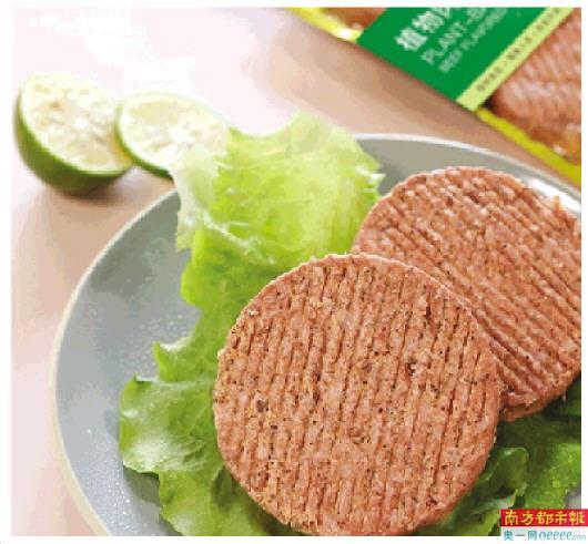 118元4片!国内首款人造肉来了