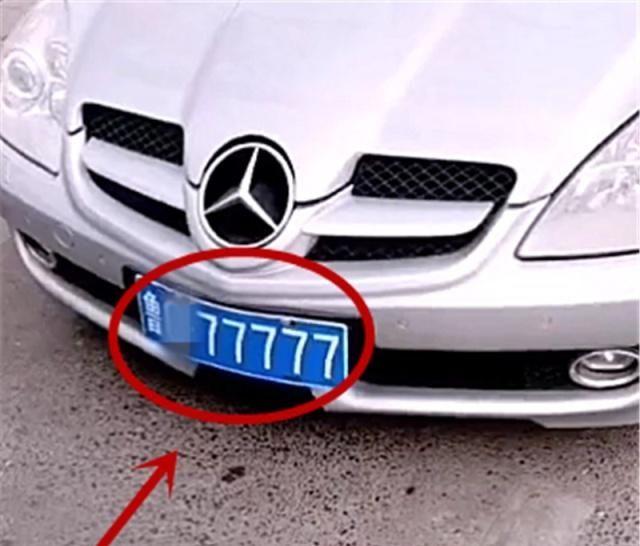 """最""""贵""""的奔驰SLK现在在临沂,车价58万,车牌价值200万。这张卡比汽车贵"""