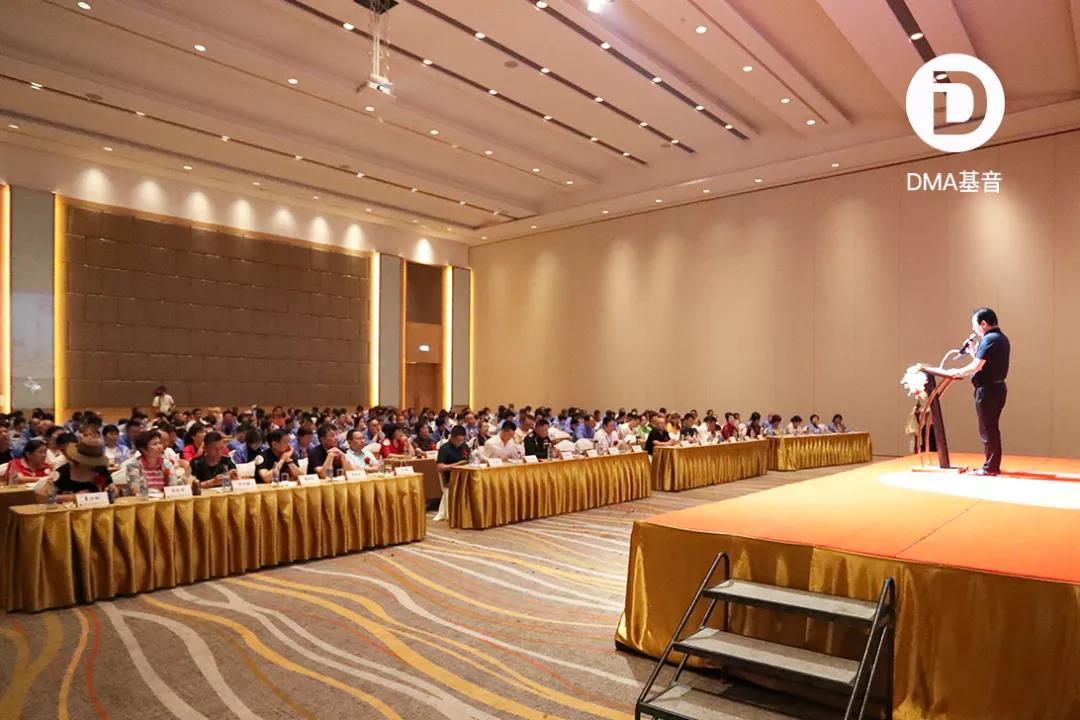"""DMA全球发布会在泰国盛大召开,布局全球""""泛娱乐IP+区块链""""生态_项目"""