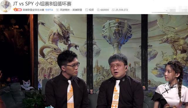 FPX祭出铁桶阵完胜GAM,中单石头人抢眼,解说:真的太残忍了_直播