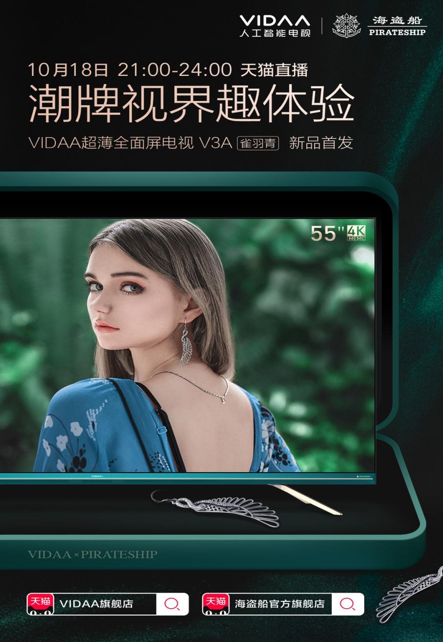 http://www.871061.com/shumaguangdian/490256.html