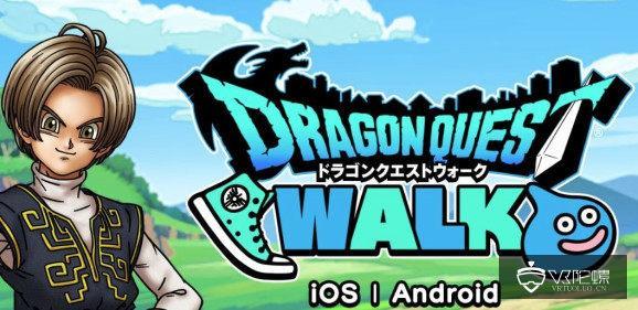 《勇者斗恶龙》AR手游月收超8600万美元,人均超越《PokémonGo》_Walk