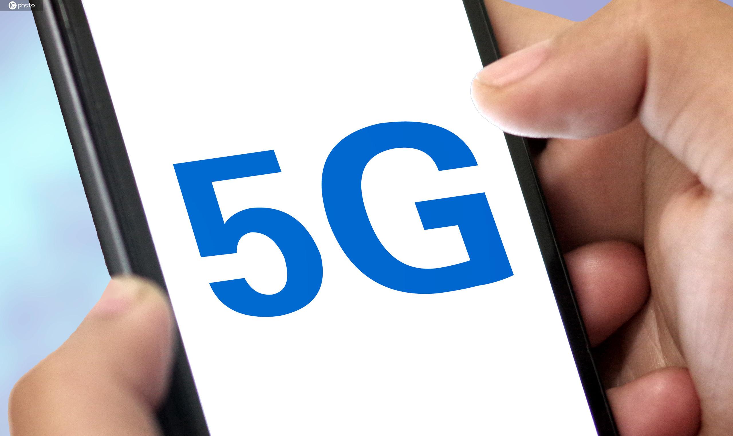 缺錢、缺人、缺技術,5G時代中國廣電網絡如何分羹?