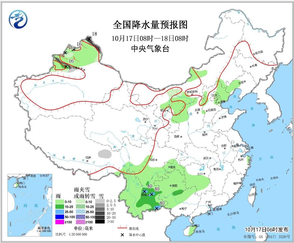 新疆将有雨雪和大风降温华北中南部大气扩散条件转差