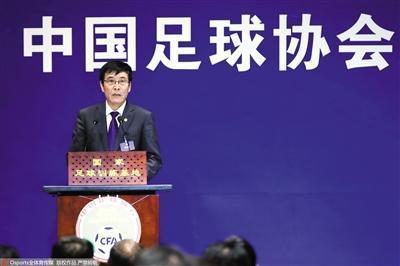 [新京报]中超下赛季由职业联盟管理