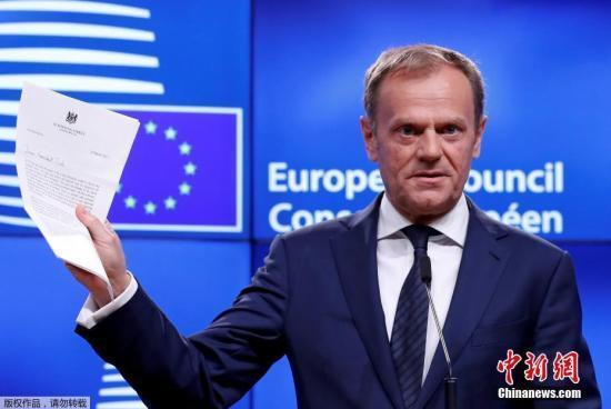 欧洲理事会主席:英国脱欧协议有望17日获得批准