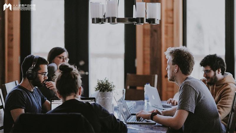 6个要素,详解用户运营团队建设