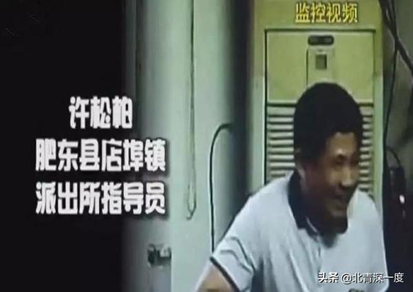 """沈张林涉黑团伙案中案:打砸厂房致停产,民警""""和稀泥""""被拍"""