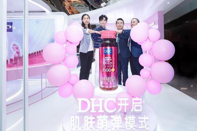 DHC胶原蛋白系列元气登陆,侯明昊亲临广州解锁肌肤萌弹秘诀