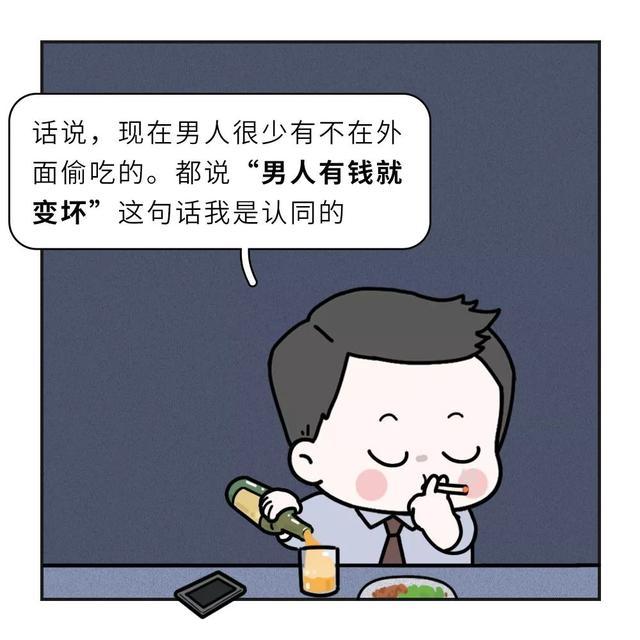 """老公与小三的聊天记录揭露男人出轨真相:""""外面没吃过就是香!""""_老婆"""