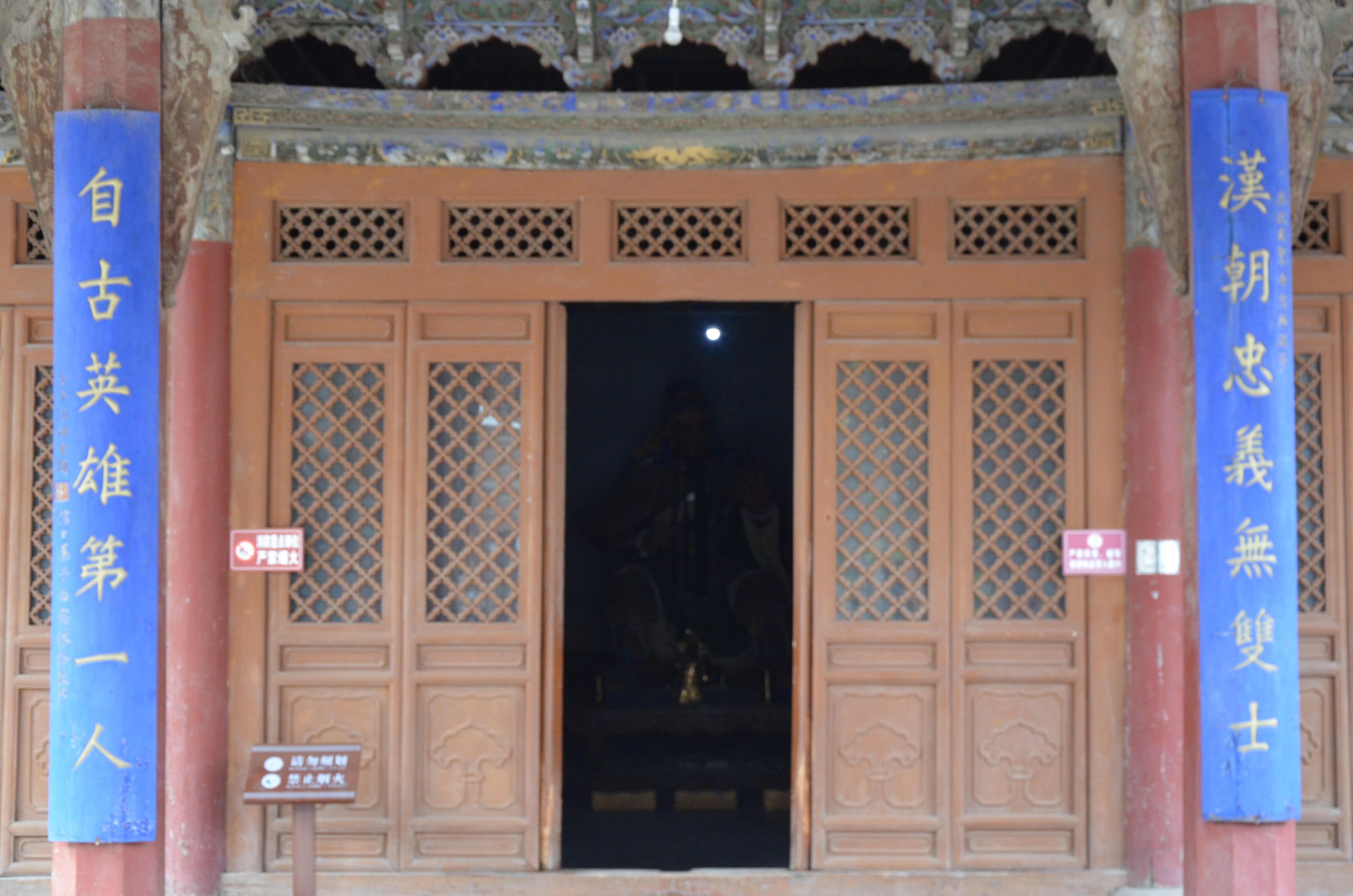 实拍:张掖第一景观----大佛寺(图)