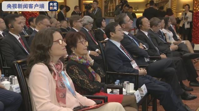 """43个国际友城代表团齐聚四川共商拓展""""一带一路""""倡议合作新领域"""