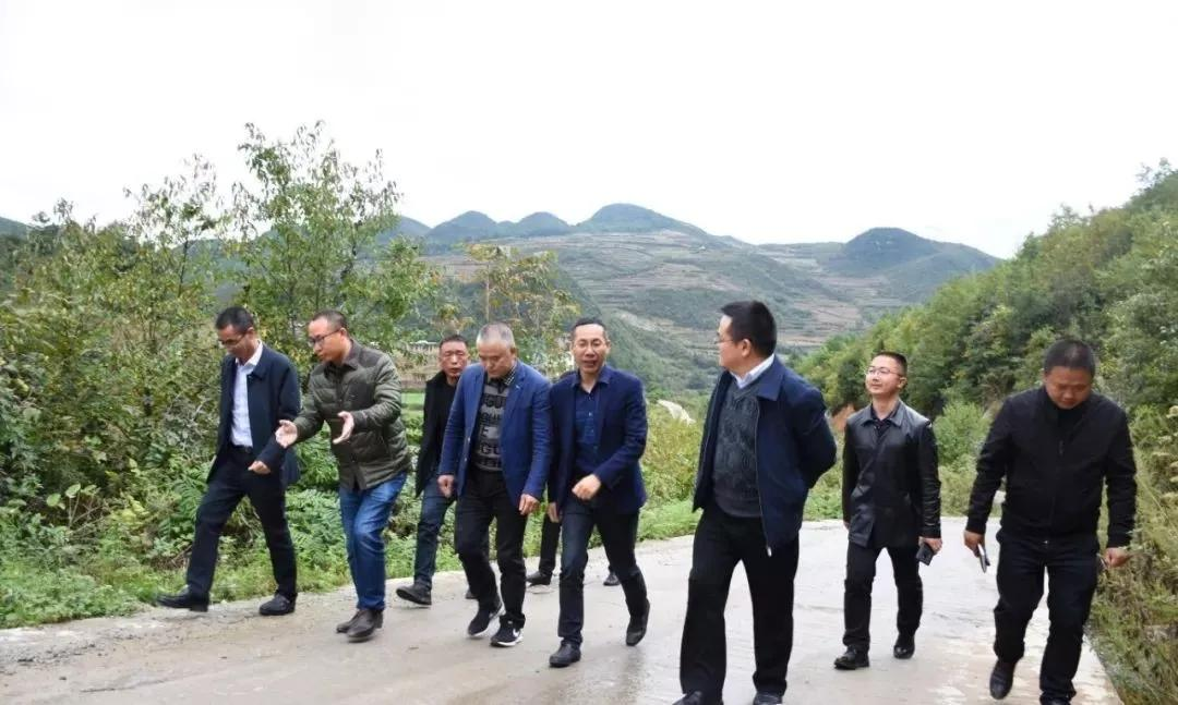 贵州省公路建设养护集团公司到威宁县板底乡调研扶贫工作