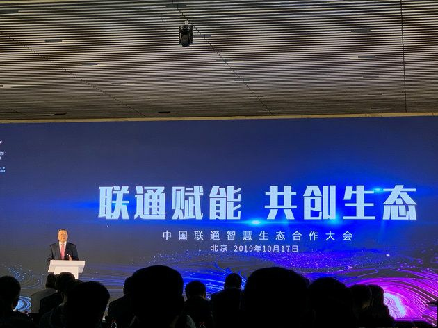中国联通5G基站建设已达2.8万个,携号转网试点期间电信成为最大赢家